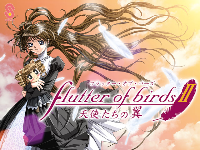 flutter of birds II 天使たちの翼【Windows10対応】