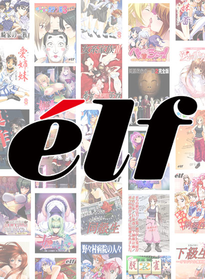【まとめ買い】エルフ30周年!10本まとめて10,000円セット