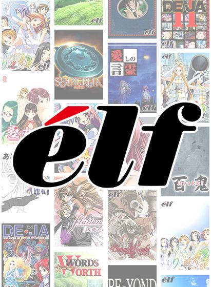 【まとめ買い】年末年始のお年玉☆エルフ作品5本まとめて5千円コース