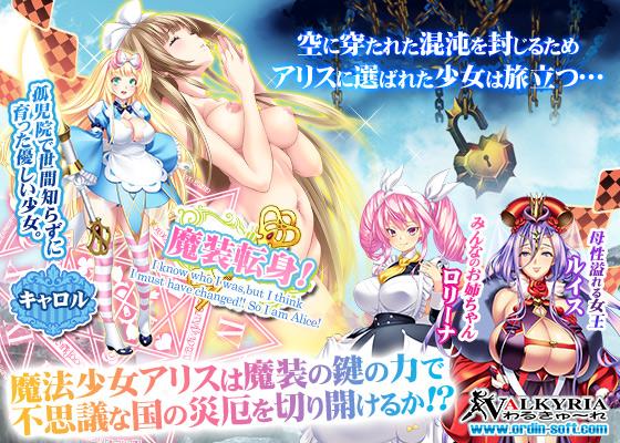 https://pics.dmm.co.jp/digital/pcgame/fanzagames_0016select/fanzagames_0016selectjp-013.jpg
