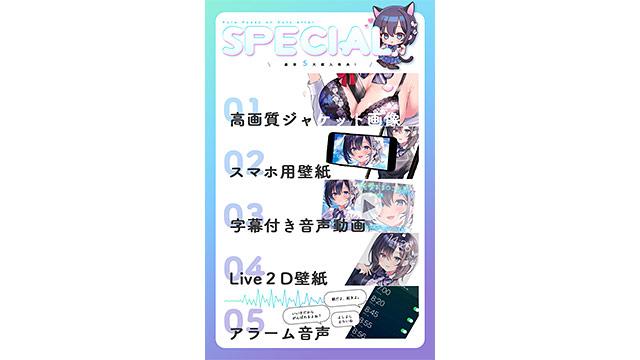 純愛おま○こ当番 After【フォーリーサウンド】 4