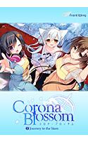 コロナ・ブロッサム Vol.3 ダウンロード版