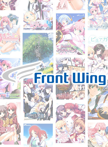 【まとめ買い】Frontwing夏の5本選んで1万円セット パッケージ写真