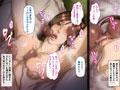 人妻・巨乳・辱め・輪姦・20%還元キャンペーン・【同人ゲーム】冬の50%OFFキャンペーン!!