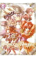 Princess Knights