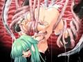 侵蝕〜 淫魔の生贄〜