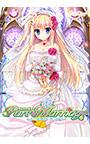 Pure Marriage 〜赤い糸物語 まどか編〜