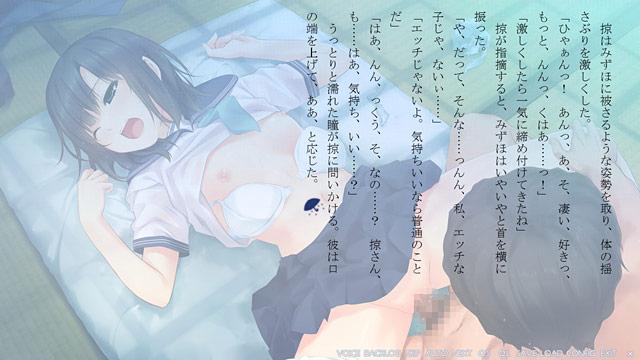 雨恋 ゲーム画面 No.04