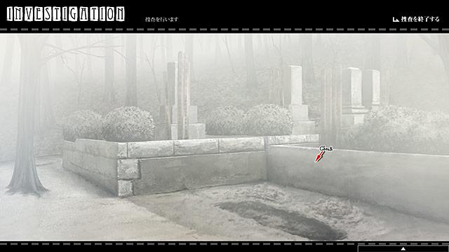 殻ノ少女 HD版のサンプル画像19