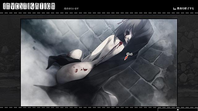 殻ノ少女 HD版のサンプル画像20