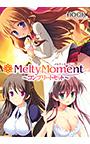 MeltyMoment −メルティモーメント− 〜コンプリートセット〜 for Win10