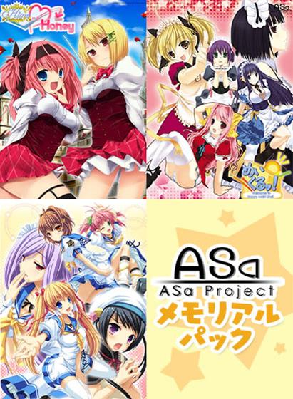 ASa Projectメモリアルパック