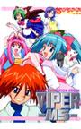 VIPER M5