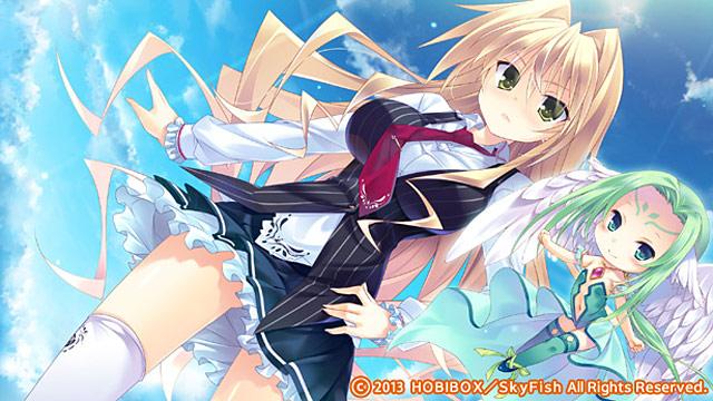 Guardian☆Place ドエスな妹と3人の嫁 4