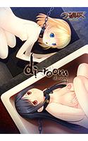di-room