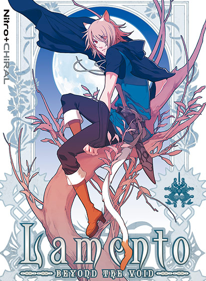 Lamento −BEYOND THE VOID− Windows 10対応版