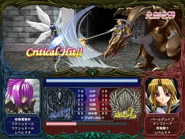 幻燐の姫将軍2のサンプル画像6