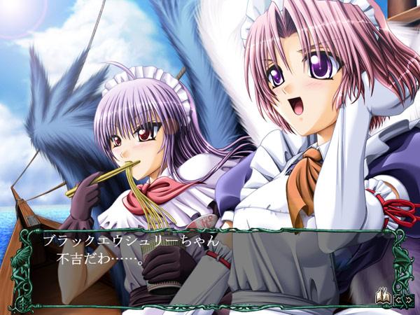 幻燐の姫将軍2 アペンドディスクDL版のサンプル画像
