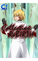 Collection~ReBIRTH~