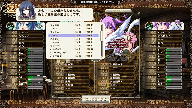 魔導巧殻 〜闇の月女神は導国で詠う〜 DL版のサンプル画像24