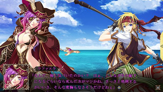 珊海王の円環 DL版のサンプル画像