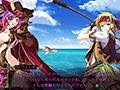 珊海王の円環 DL版