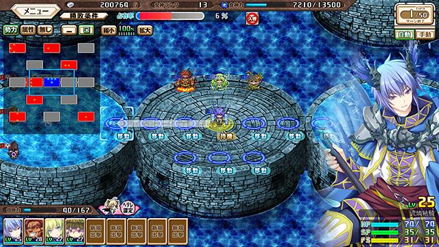 天結いキャッスルマイスター グアラクーナ城砦拡張パック DL版 6