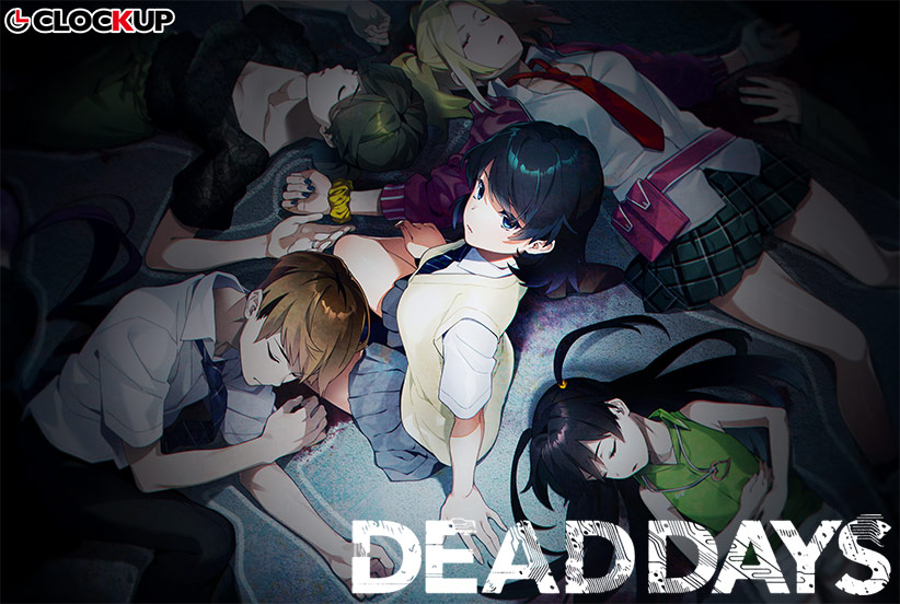 DEAD DAYS パッケージ写真