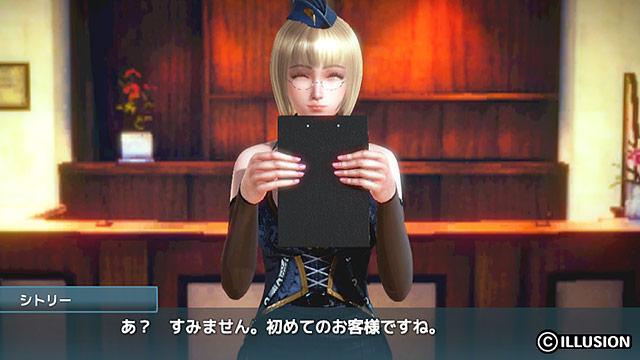 ハニーセレクト 〜コンプリートパック〜のサンプル画像2