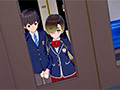 コイカツ! アフタースクール DL版