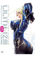 LILITH-IZM05~大量射精編~