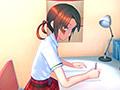 いたずら家庭教師 〜密室の猥褻指導〜