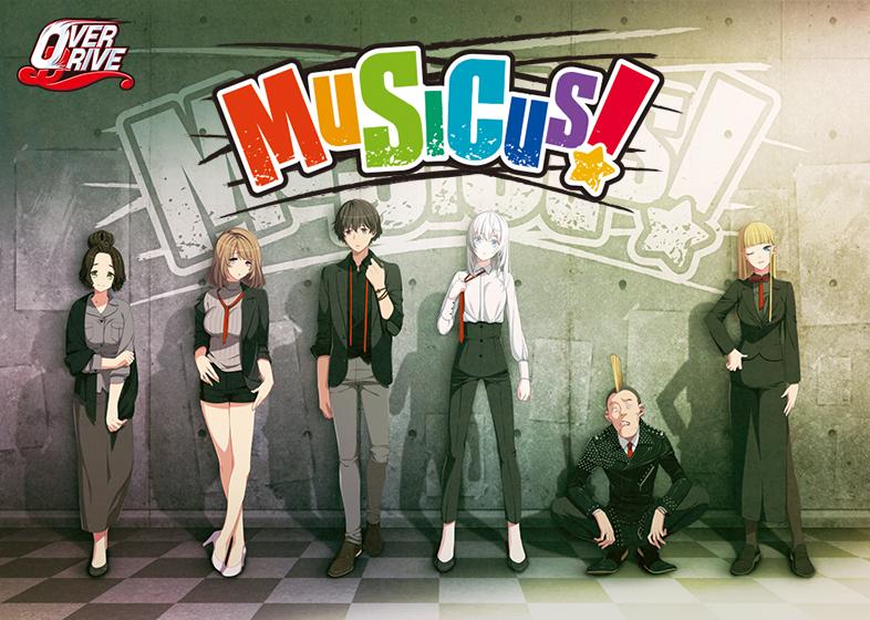 MUSICUS!【萌えゲーアワード2019 シナリオ賞・主題歌賞 受賞】 パッケージ写真