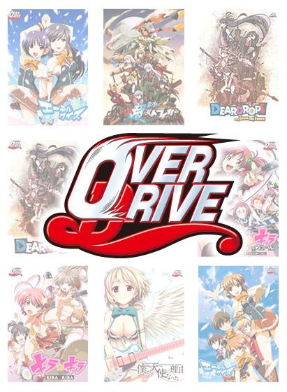 【まとめ買い】OVERDRIVE選べる5本で6,960(ロックンロール)セット!