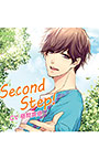 Second Step!【CV:昼間真昼】