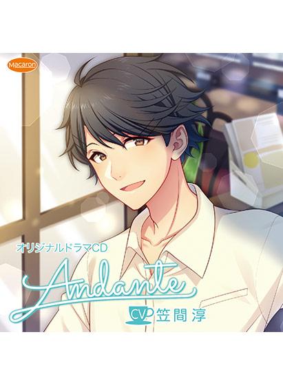 Andante【CV:笠間淳】