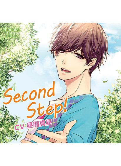 Second Step! ふわふわバスタイム編【CV:昼間真昼】 パッケージ写真