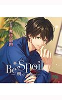 ktf_0267[-000]Be Spoil 〜朝斗の場合〜【CV:井伊筋肉】