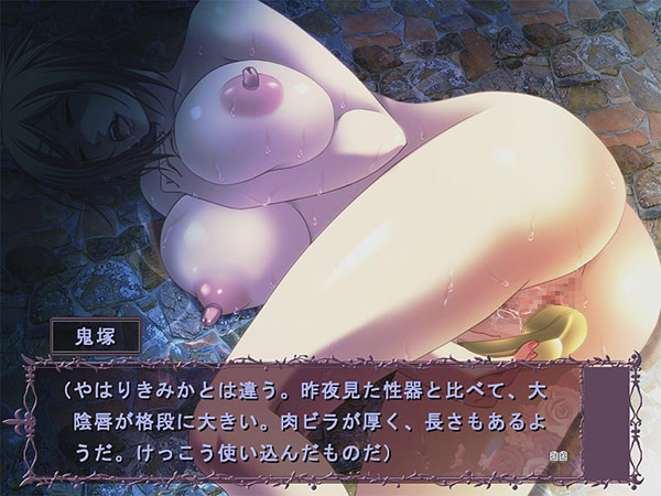 https://pics.dmm.co.jp/digital/pcgame/ktf_0317/ktf_0317jp-003.jpg