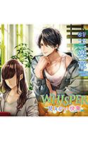 ktf_0339[-000]WHISPER 〜見えない快楽〜【CV:三楽章】