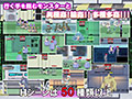 輪姦・3P・4P・バトル・アニメーション・デモ・体験版あり・20%OFFキャンペーン・ファンタジー