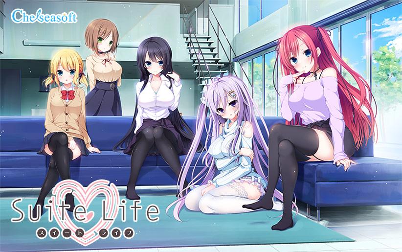 Suite Life 3/23