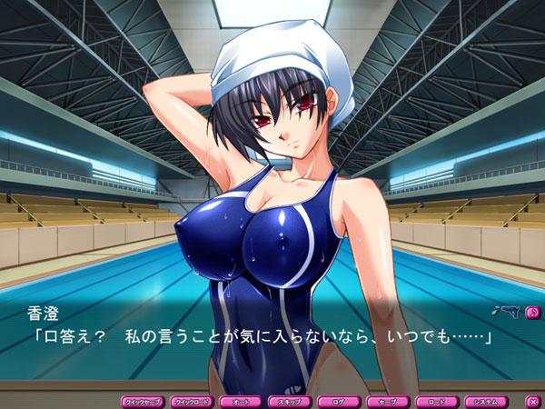 サンプル画像_ズブ濡れの義姉・香澄「私の水着にそんな汚いもの、染み込ませないで!」