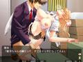 母乳が染み出る愛娘・愛美「お父さん、私のミルクたくさん搾って欲しいの……」