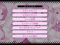 巨乳トライ!-短期集中乳揉みレッスン- 廉価版