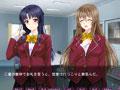 学園愛辱小夜曲〜終わることのない絶望の宴〜