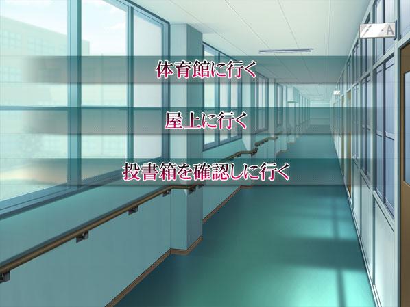 淫辱選挙戦 〜白濁に染まる会長選〜のサンプル画像14