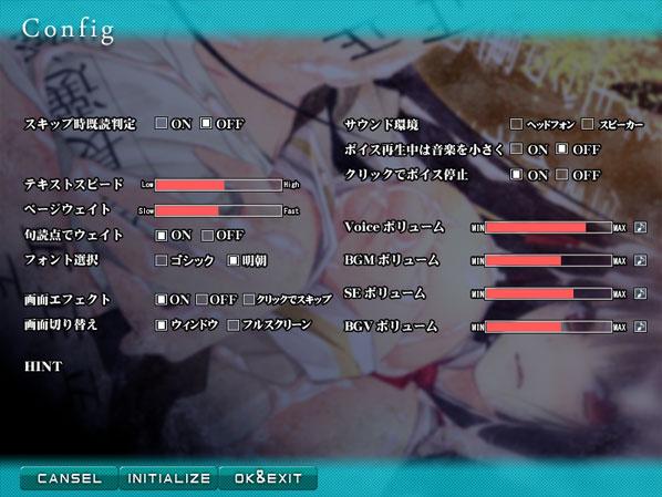 淫辱選挙戦 〜白濁に染まる会長選〜のサンプル画像19