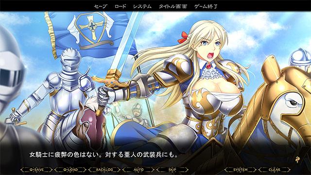 恥辱の女騎士「オークの出来そこないである貴様なんかに、この私が……!!」のサンプル画像13