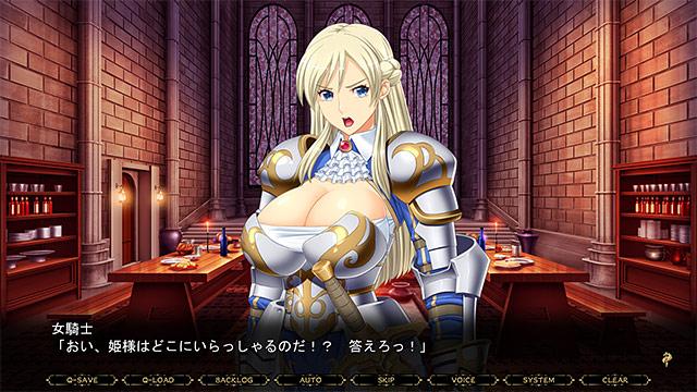 恥辱の女騎士「オークの出来そこないである貴様なんかに、この私が……!!」のサンプル画像14